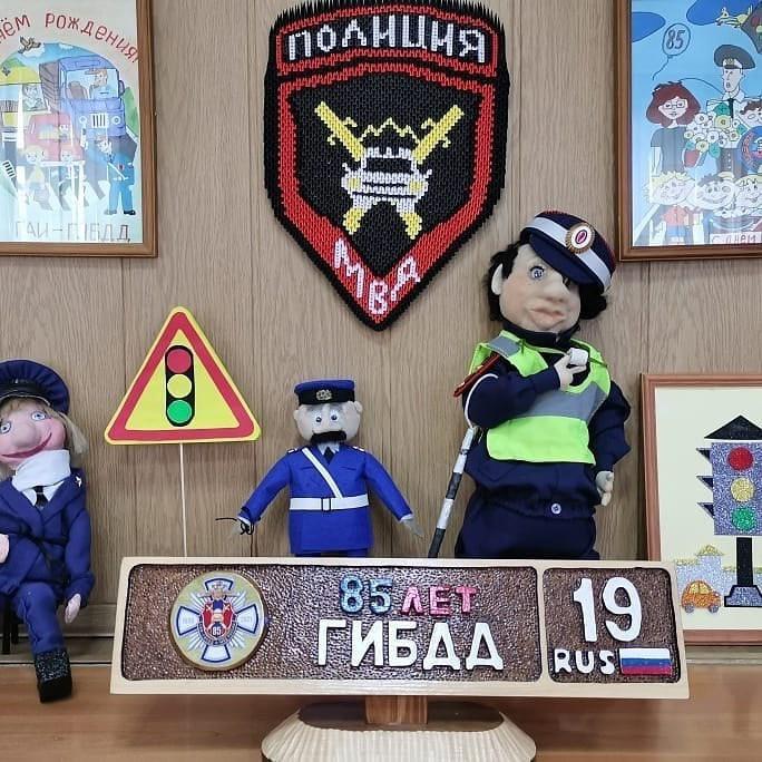 К 85-ой годовщине Госавтоинспекции в зале совещаний УГИБДД МВД по Республике Хакасия оформлена мини-выставка