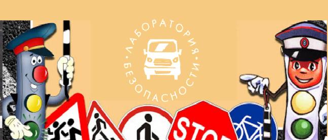 Школа ответственного родителя «АВТОритет» продолжает свою работу  в 2021 году в онлайн формате