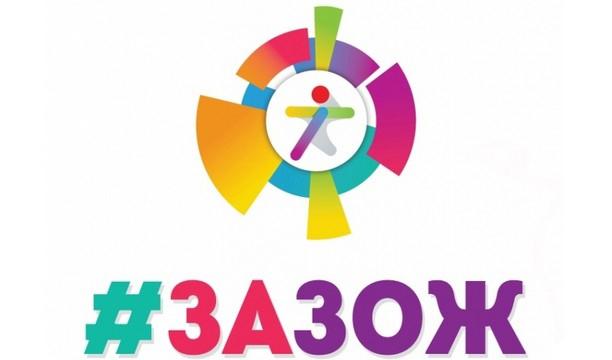 19 июня состоится всероссийское совещание по вопросам состояния, проблем и перспектив реализации программных задач по профилактике употребления ПАВ и формированию навыков ЗОЖ обучающейся молодежи в образовательных организациях субъектов Российской Федерац