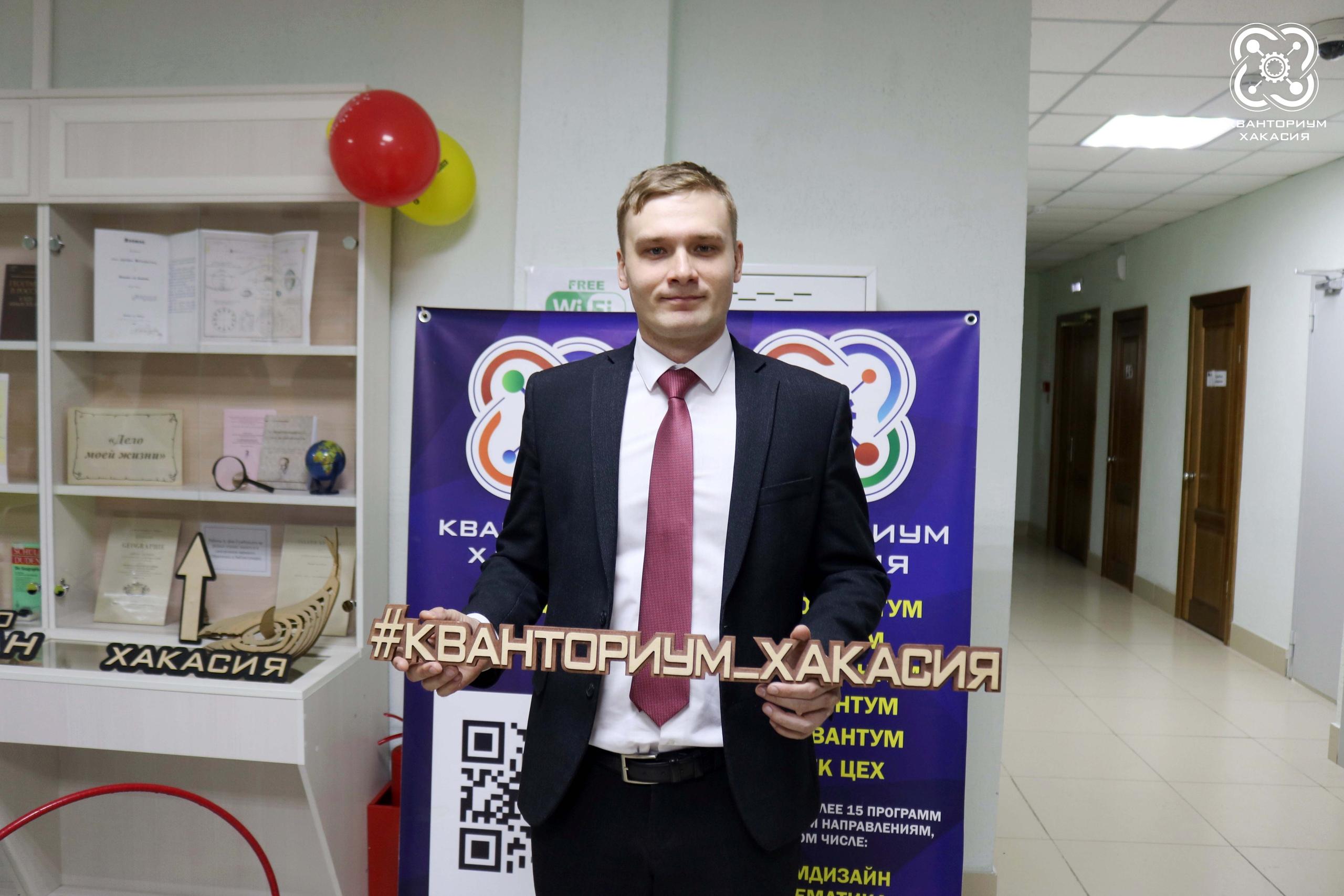 Глава Хакасии посетил выставку «Кванториум «Хакасия» на фестивале «Наука 0+»