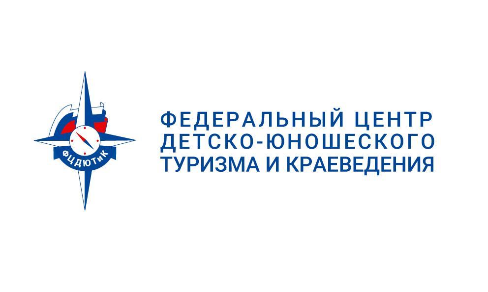 Создан Республиканский центр детско - юношеского туризма и краеведения