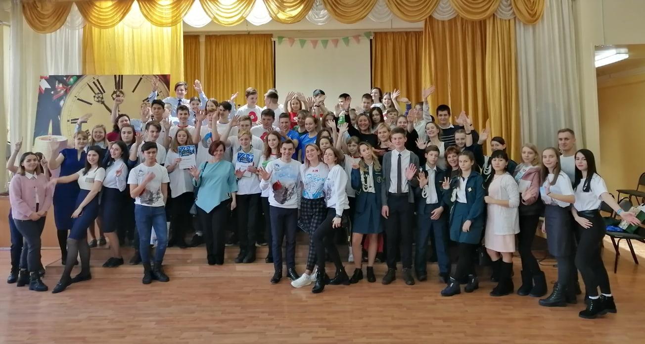 Более 60 активистов РДШ Хакасии стали участниками республиканского квеста