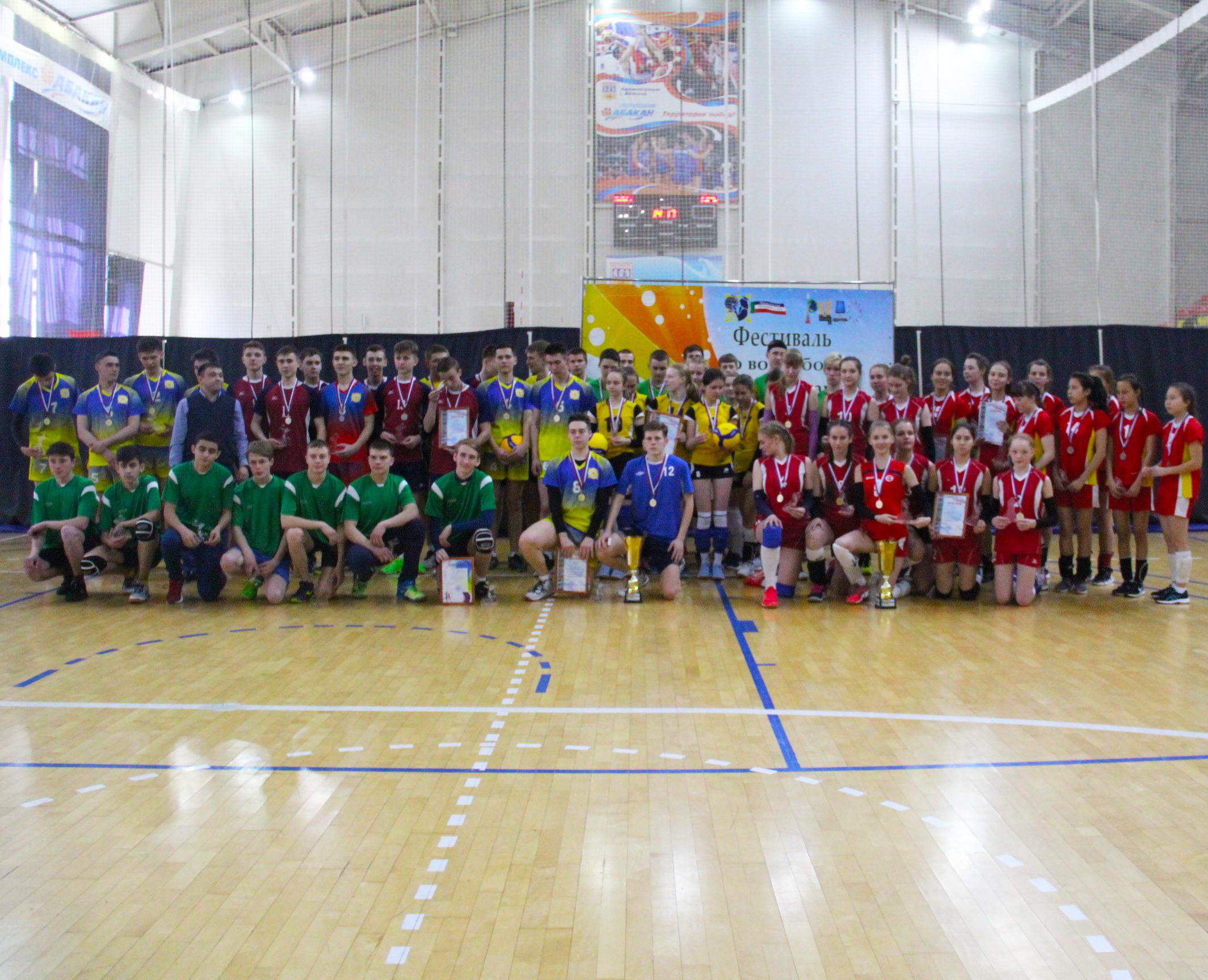 С 20 по 22 апреля 2021 года проходил Республиканский Фестиваль по волейболу среди команд общеобразовательных организаций сезона – 2021 года!