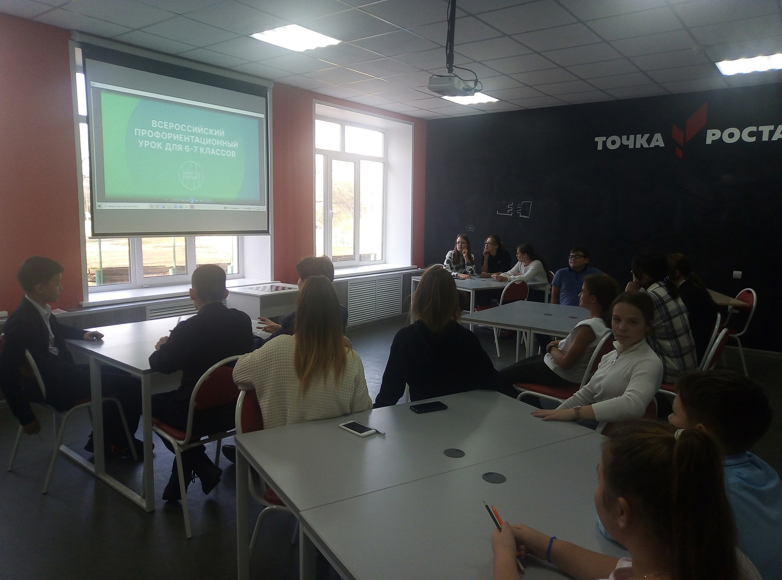 Ученики Опытненской школы Усть-Абаканского района делают первые шаги к профессиональному самоопределению