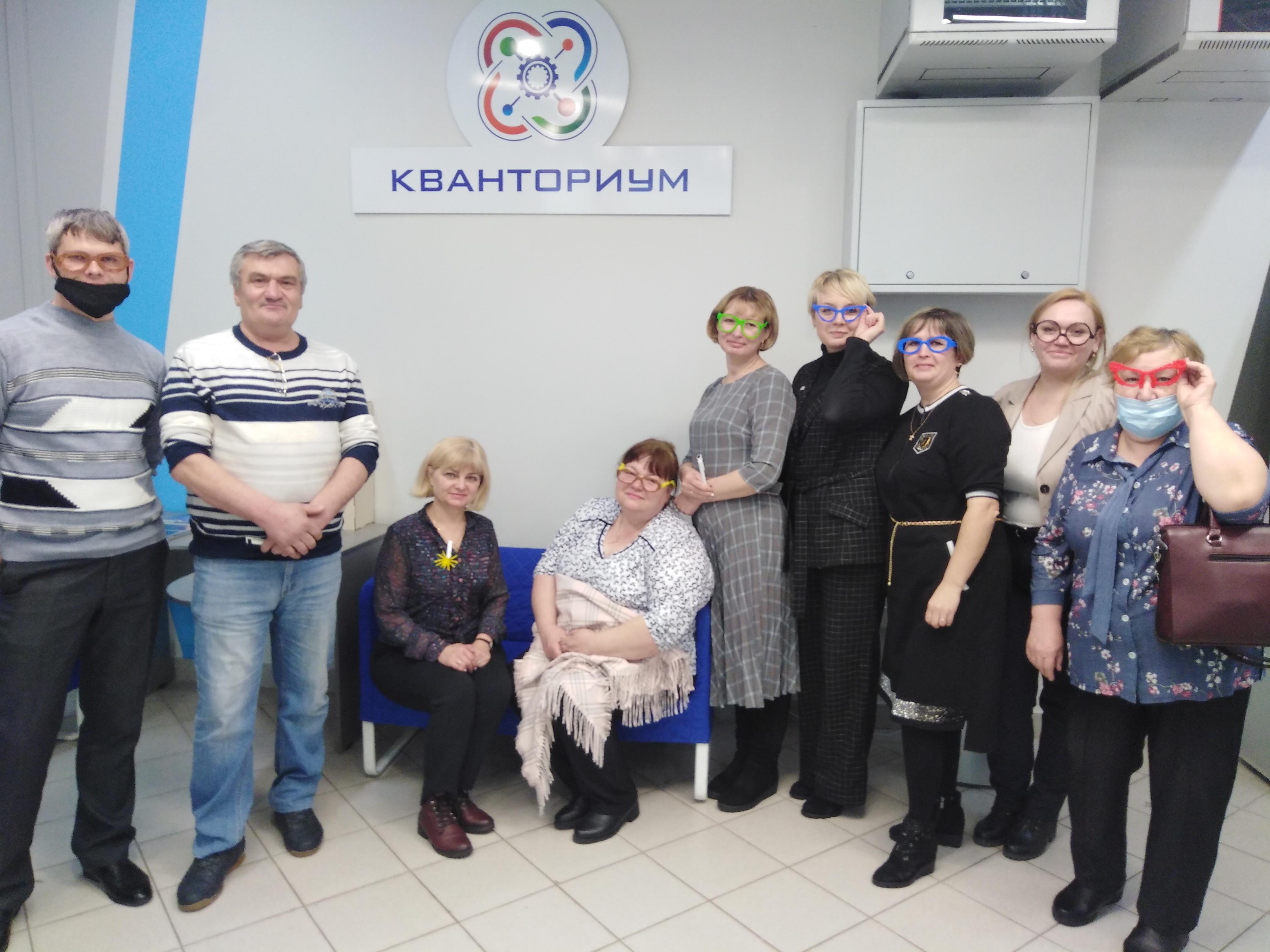 26 марта на базе детского технопарка «Кванториум «Хакасия» прошла встреча с учителями Усть- Бюр Усть – Абаканского района
