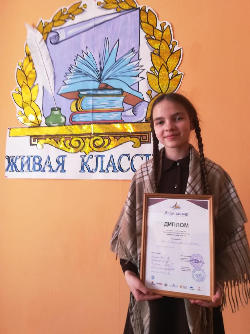 В Хакасии названы победители регионального этапа всероссийского конкурса чтецов «Живая классика»