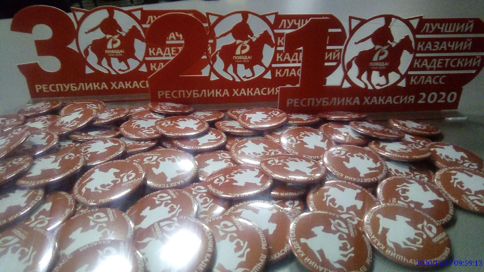 Итоги конкурса «Лучший казачий кадетский класс»