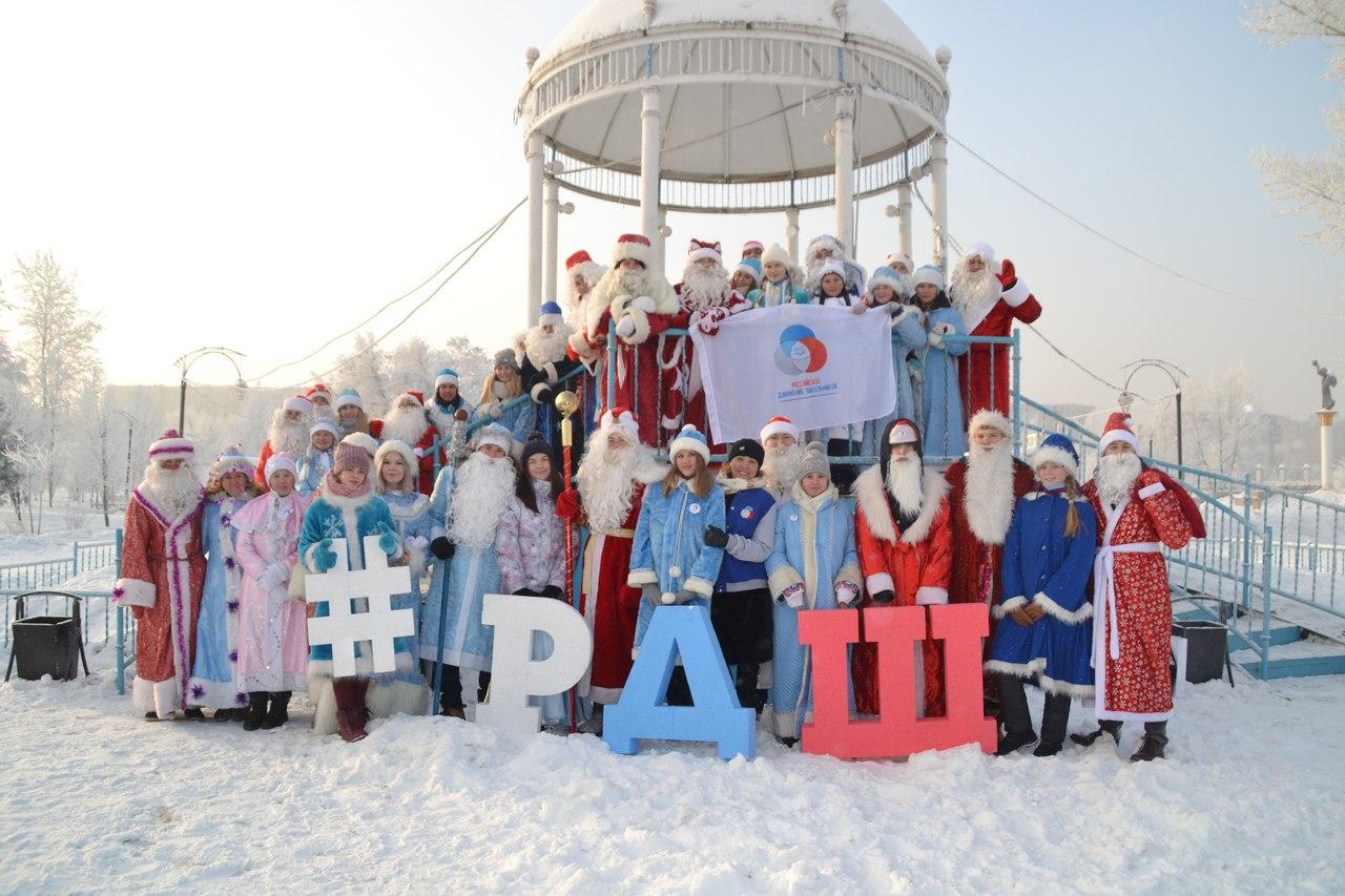 20 декабря пройдет праздничное новогоднее мероприятие для старшеклассников республики «Новогодний драйв РДШ – 2020»