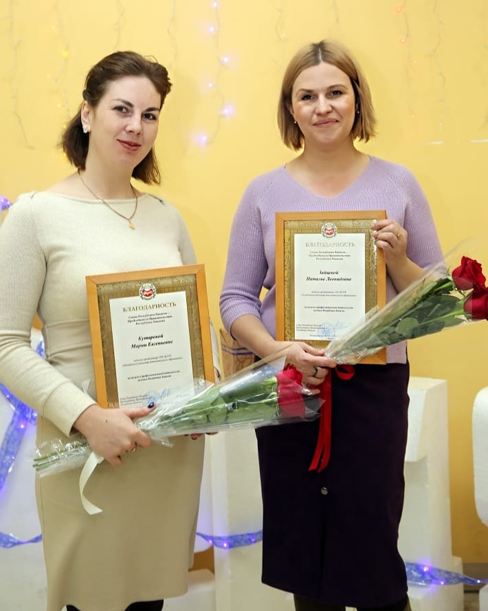 Педагоги-организаторы Зайцева Наталья и Кутарева Мария получили благодарность от Главы Республики Хакасия за заслуги в профессиональной деятельности на благо Республики Хакасия