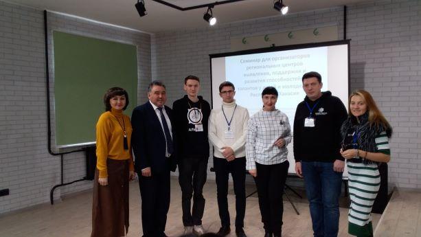 Работа с одаренными детьми в Республике Хакасия