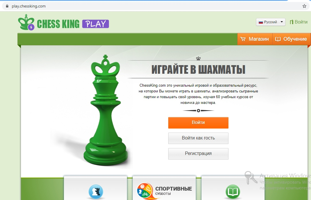 Федерация шахмат РХ приглашает юных шахматистов на онлайн-турнир «ДЕНЬ ПОБЕДЫ»