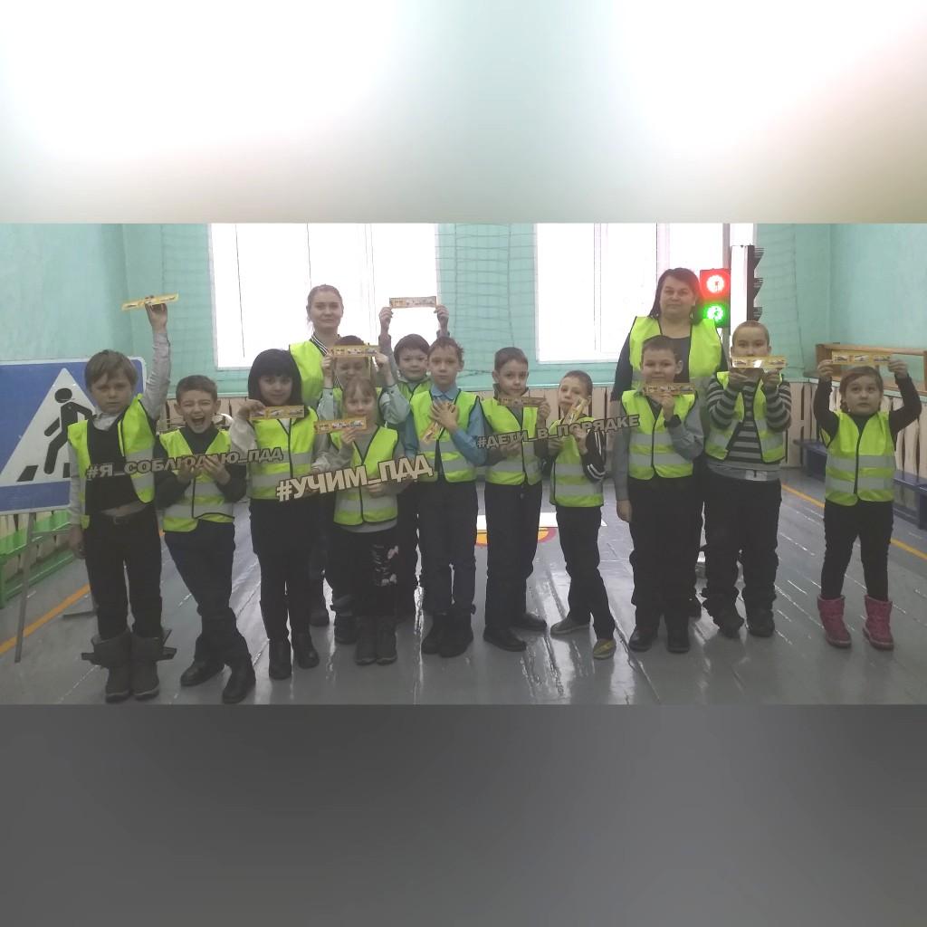 Педагоги Регионального центра «Лаборатория безопасности» провели акцию «Безопасность детей на дорогах», которая прошла 22.01 и 23.01.2020 г. в школах №3 и №4 г. Черногорска