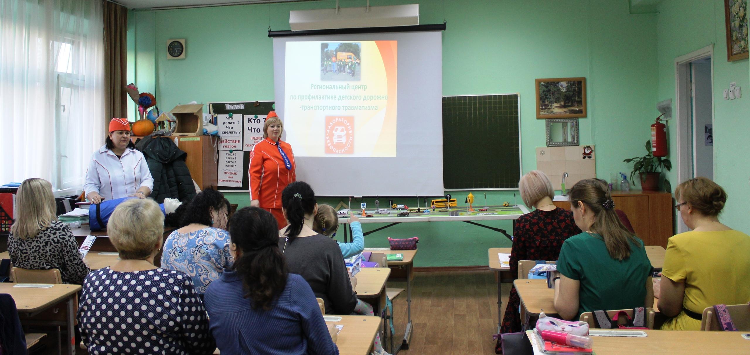 Педагоги Школы «АВТОритет» провели свое первое занятие в городе Черногорске на базе школы № 20»