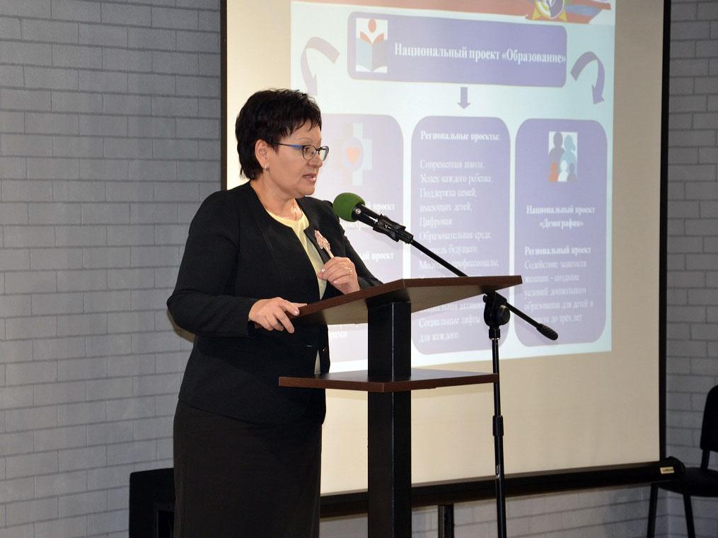 В Хакасском институте развития образования и повышения квалификации проходил Семинар-совещание по реализации национальных проектов в сфере образования