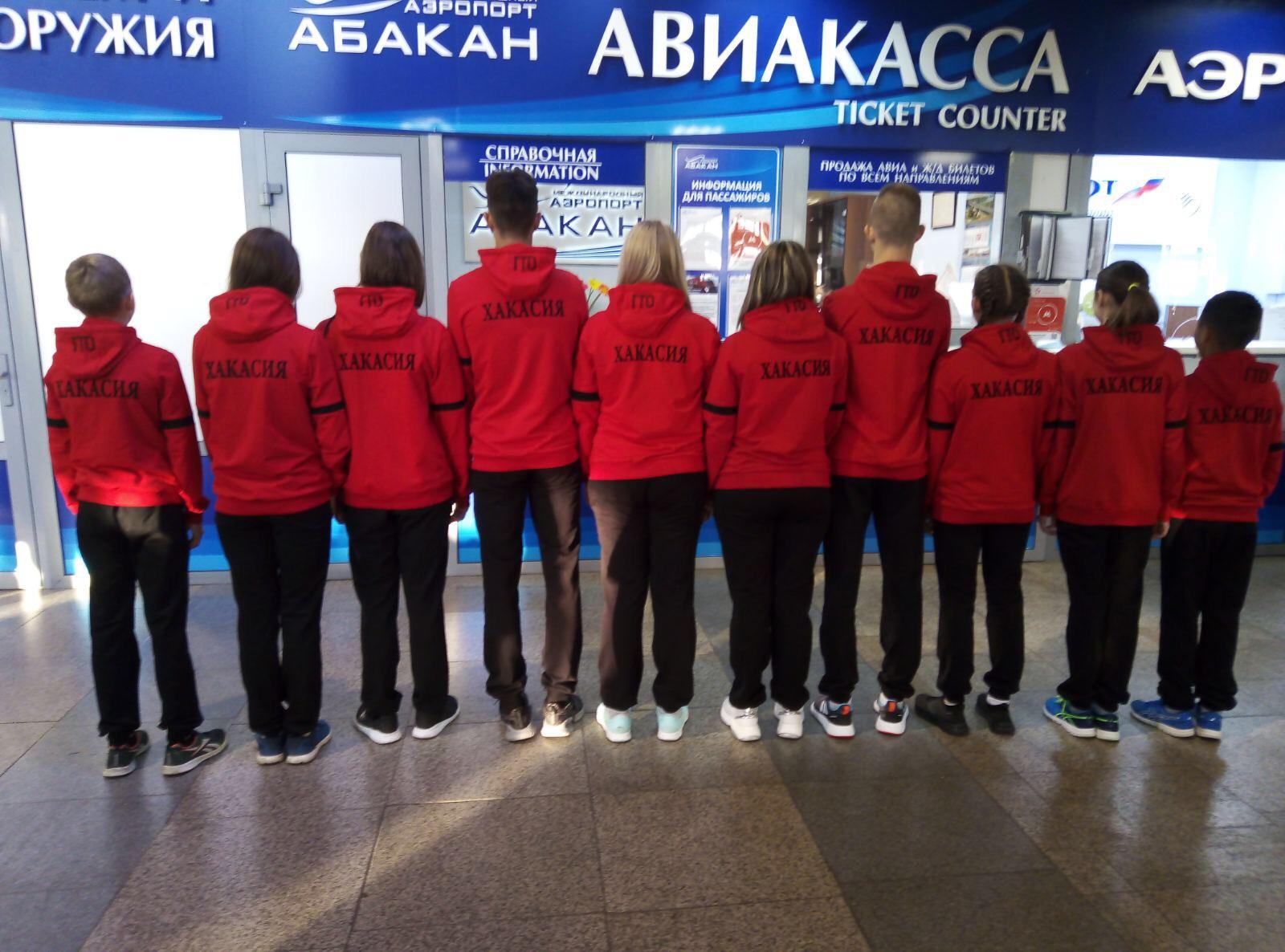 Команда школьников Республики Хакасия принимает участие в финале Всероссийского фестиваля ГТО