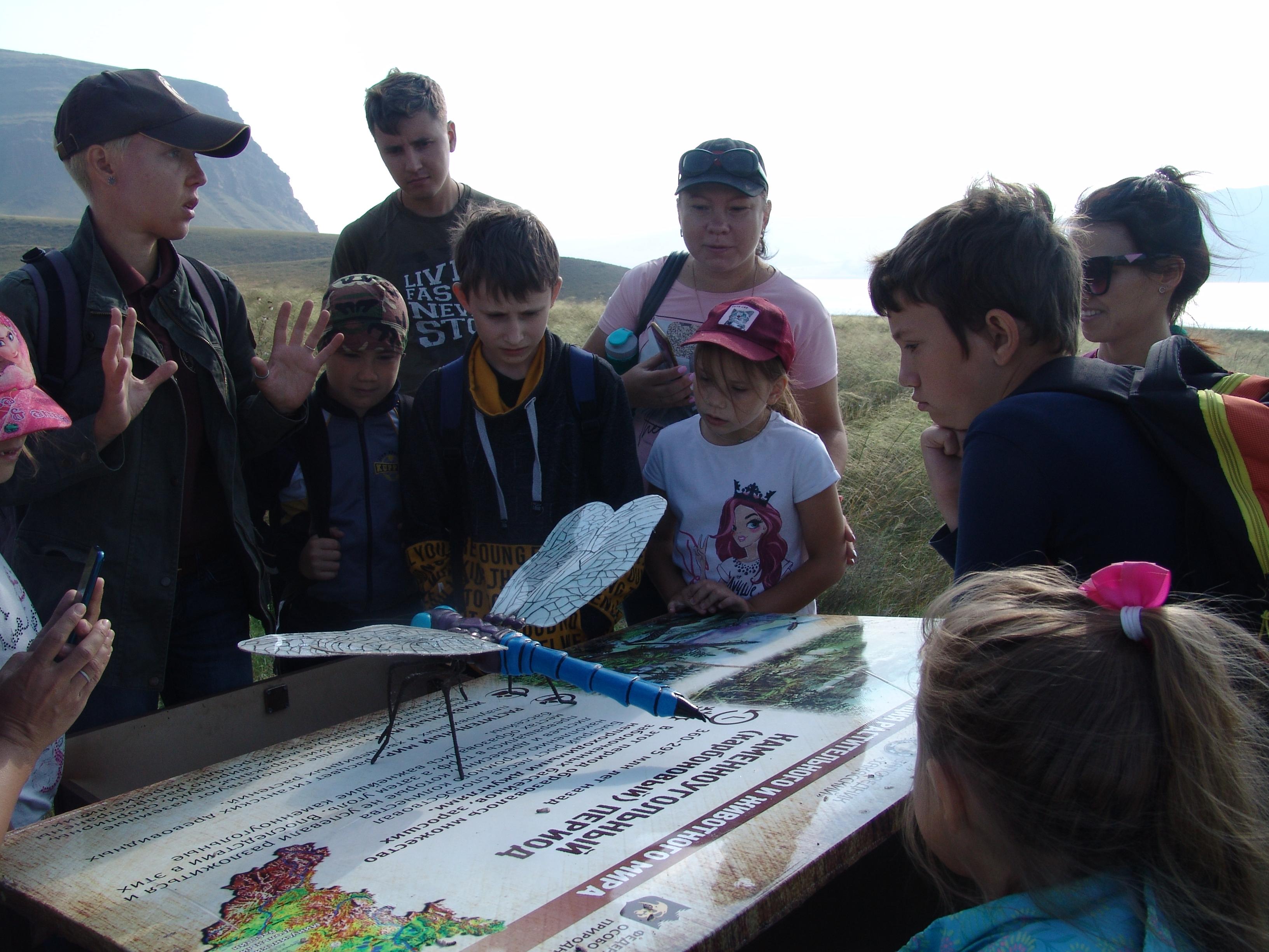 Участники клуба «Юный натуралист» посетили заповедник «Хакасский»
