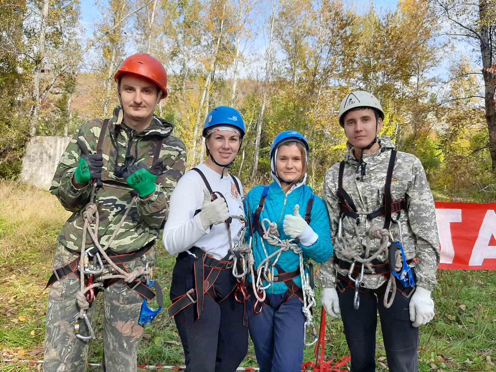 Команда РЦДО выступила на турслете педагогов Хакасии