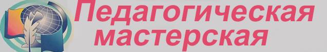 Для педагогов ГБУ ДО РХ «РЦДО»  организовано внутрифирменное повышение квалификации