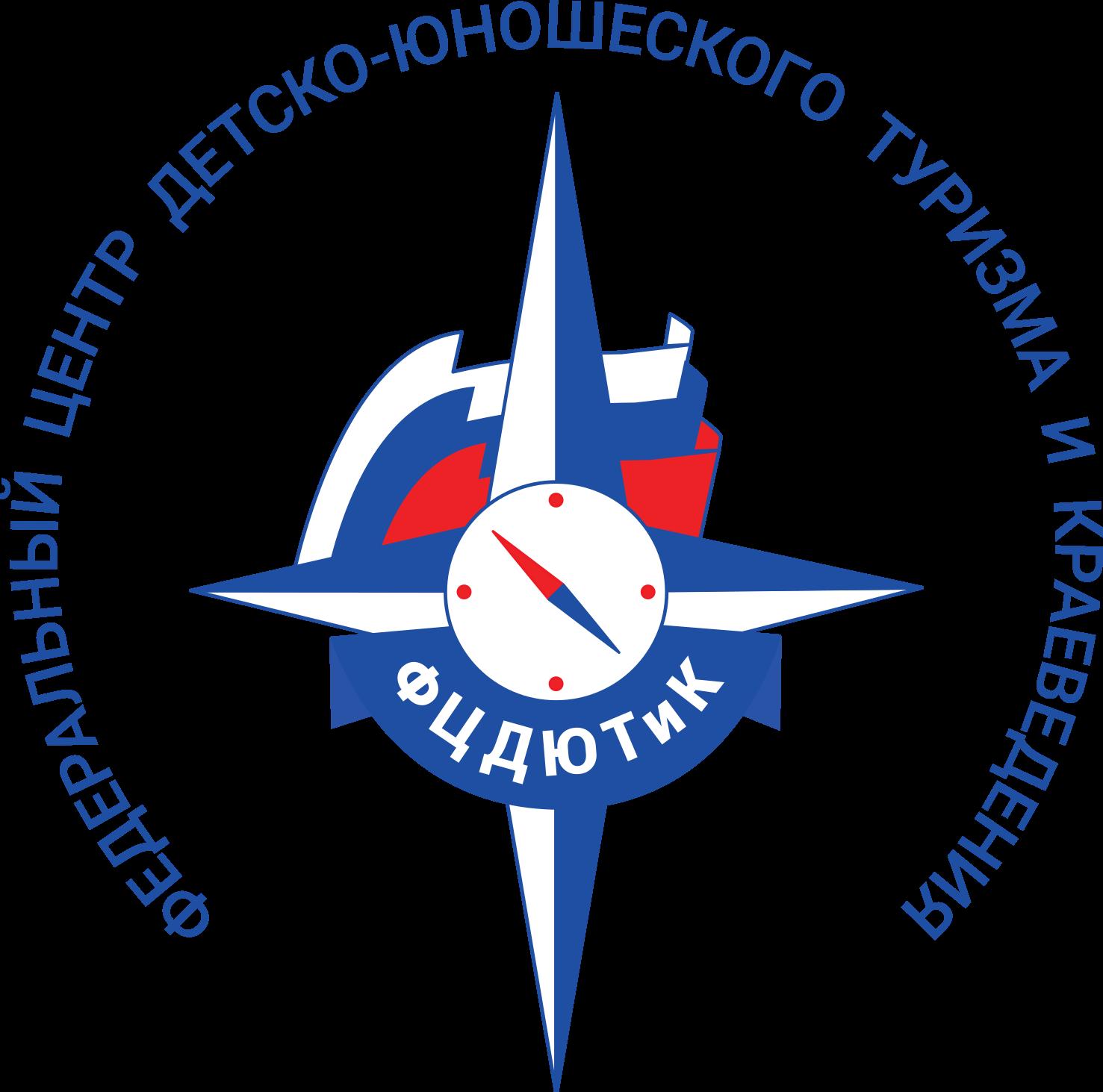 Стартовала всероссийская олимпиада по школьному краеведению