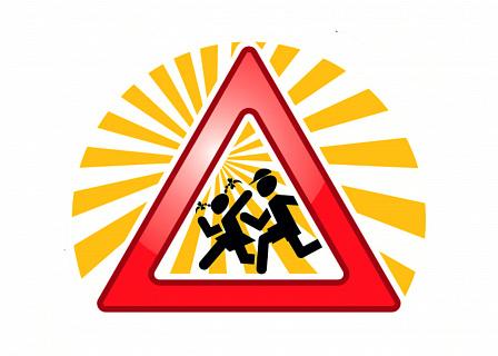 Итоги конкурса  «Лучший педагог по обучению несовершеннолетних основам безопасного поведения на дорогах»