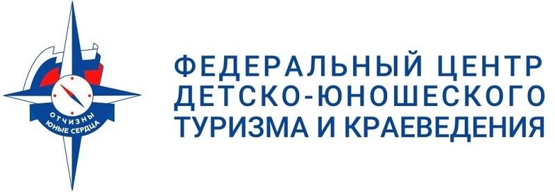Всероссийские краеведческие конкурсы переходят в дистанционный формат