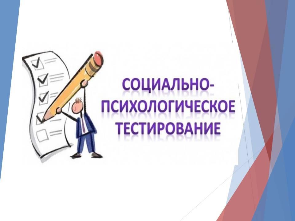РЦДО готовит семинары по профилактике наркомании