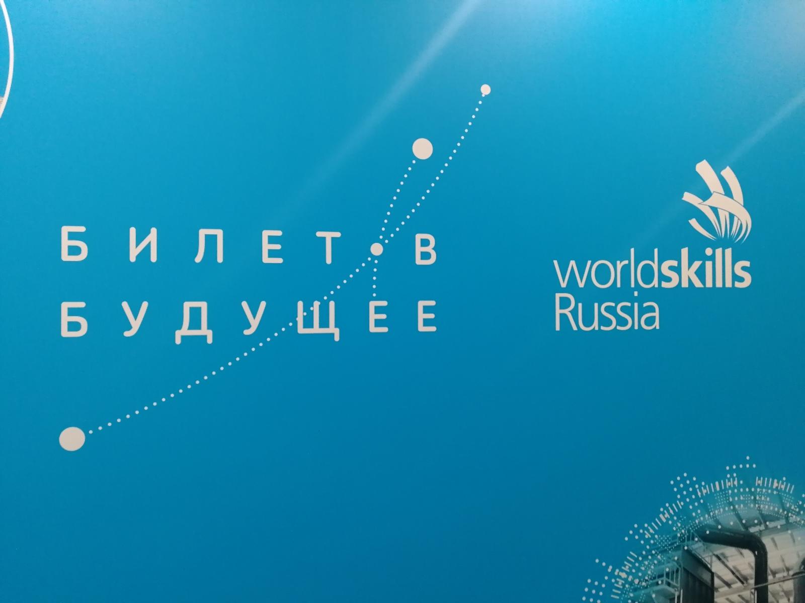В Хакасии продолжается реализация проекта «Билет в будущее»