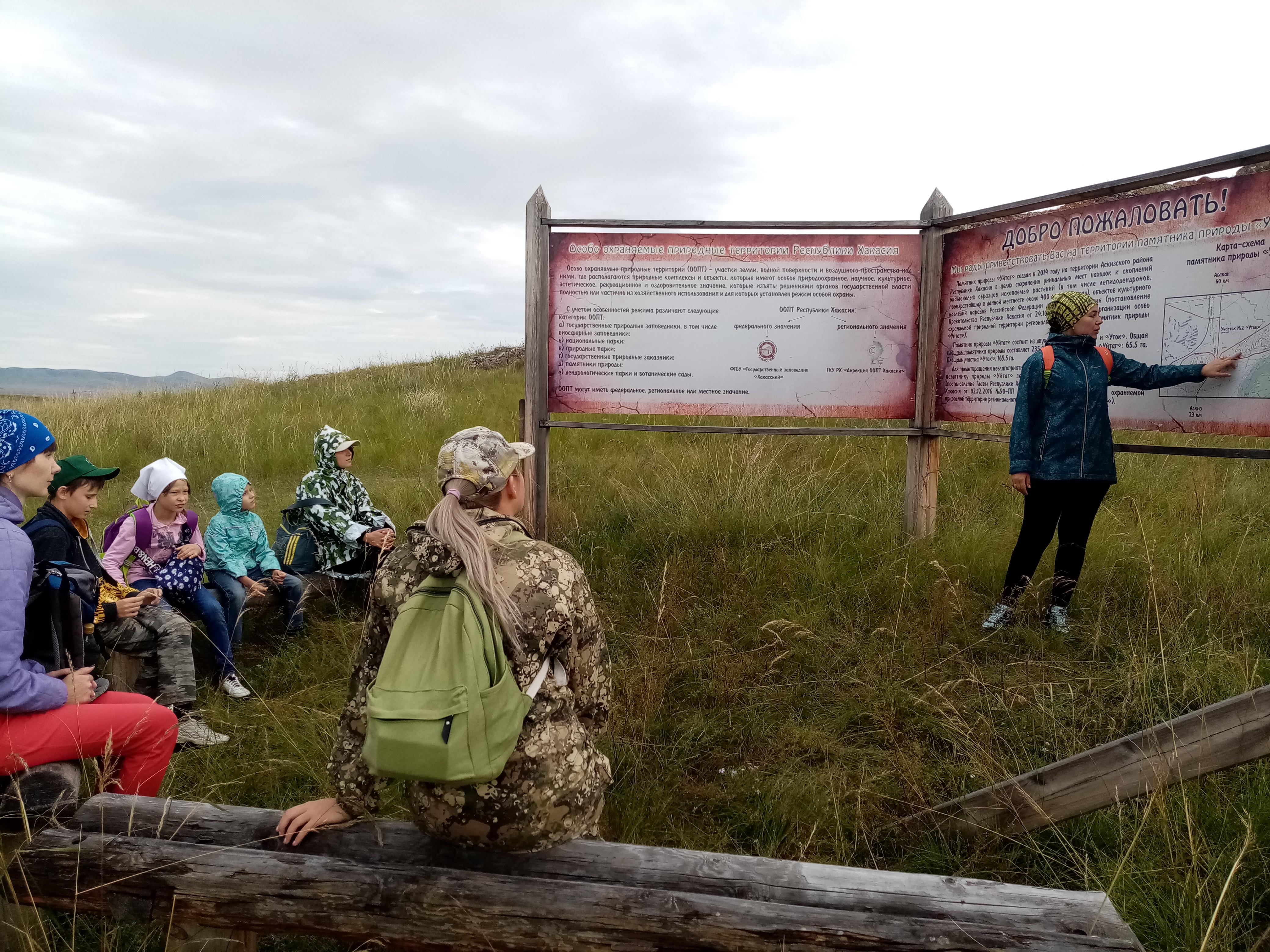 Юные натуралисты республиканского центра дополнительного образования посетили памятник природы «Уйтаг»
