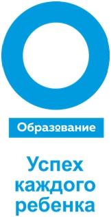 Как работать с региональной автоматизированной системой «Навигатор дополнительного образования детей Республики Хакасия»?